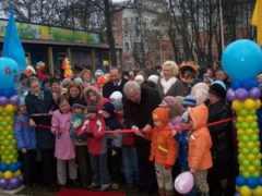 В Иванове после реконструкции открылся детский парк