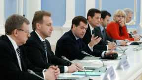 """Президент РФ Дмитрий Медведев провел совещание в подмосковной резиденции """"Горки"""""""